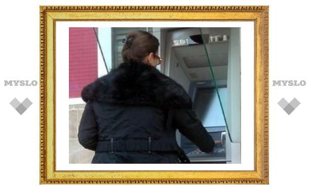Банки идут на уступки тулякам