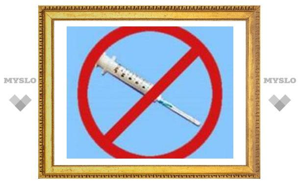 В Туле пройдет акция против наркотиков