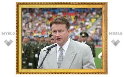 Вячеслав Дудка не признает своей вины