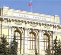 Центральный Банк не отзывал лицензии у тульских банков