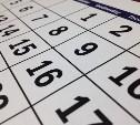 Перечень работников, которых не затронет указ о нерабочей неделе