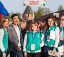 Молодых туляков приглашают на региональный фестиваль «Студенческая весна»