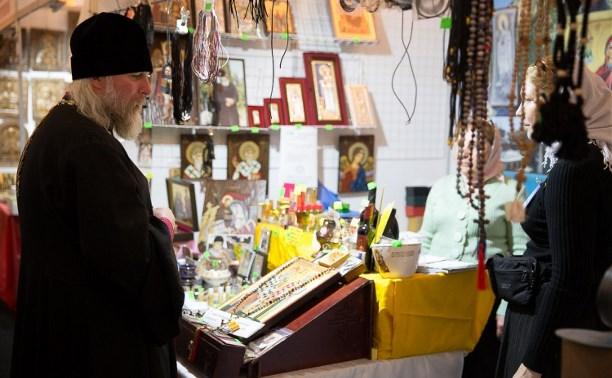 В ДКЖ прошло торжественное открытие выставки-ярмарки «Тула православная»