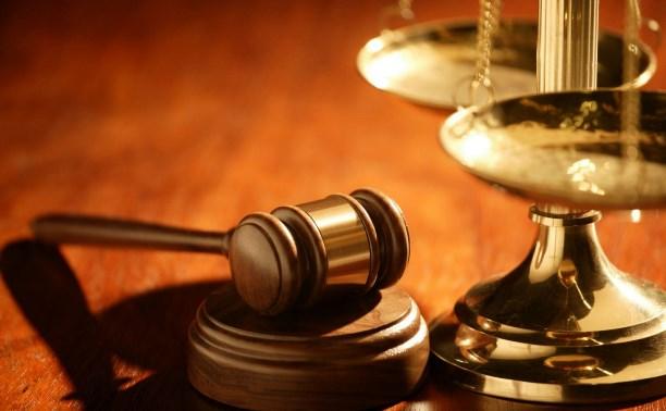 Арбитражный суд удовлетворил иск «Велегожа» к организации Натальи Карпухиной
