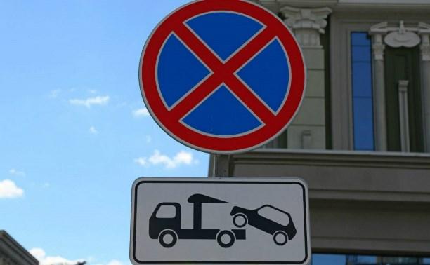 На улице Н. Руднева в Туле ограничат движение и парковку транспорта