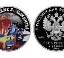 В России выпустили монеты с изображением «Бременских музыкантов»