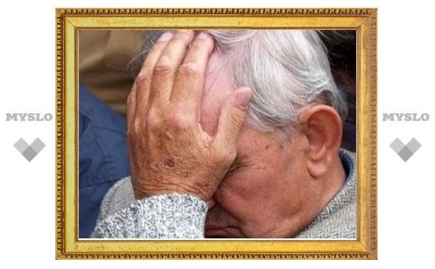В Тульской области женщина ограбила пенсионера