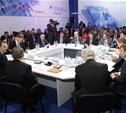 Тульская делегация принимает участие в экономическом форуме в Красноярске