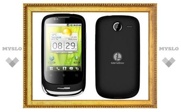 МегаФон предлагает тулякам новый фирменный смартфон