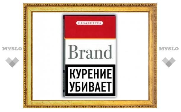 Главный терапевт Москвы усомнился в пользе предупреждений на пачках сигарет