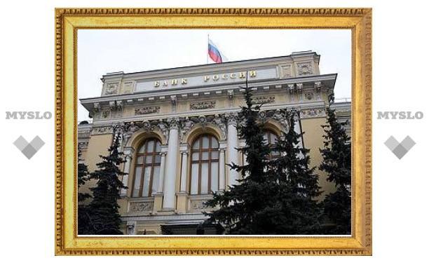 Банк России снизил ставку рефинансирования в тринадцатый раз подряд