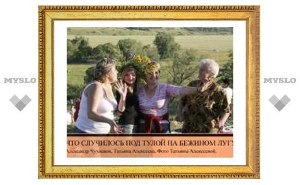 """""""Тургеневское лето"""" в Тульской области чуть не сорвали электрики"""