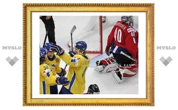В последнем матче группового этапа ЧМ-2007 Швеция разгромила Швейцарию
