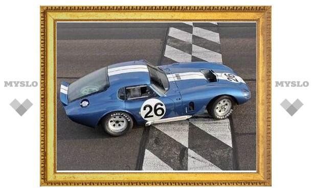 Суперкар 1965 года ушел с молотка за 7,25 миллиона долларов
