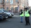 С начала ноября в Туле выявлено 197 фактов неоплаты парковки