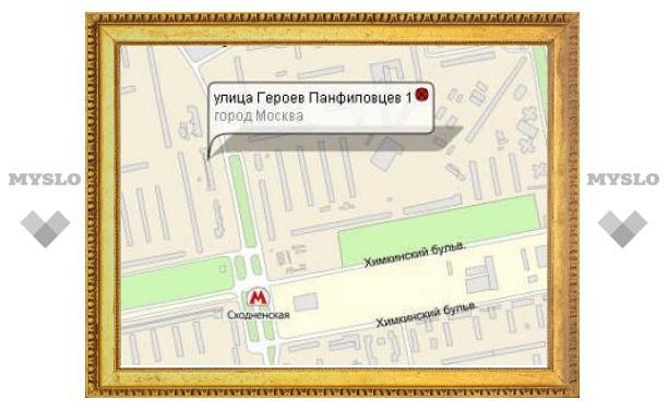 На лотерейный клуб на северо-западе Москвы напали грабители