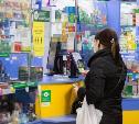 Без рецепта нельзя: тульским аптекам пригрозили контрольными закупками