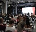 В Туле прошел форум социального предпринимательства