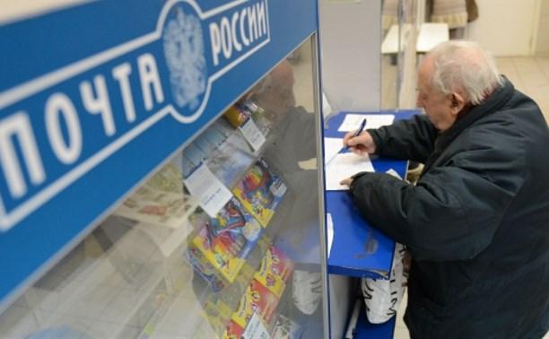 Нужна ли нотариальная доверенность на физ лицо на почту россии