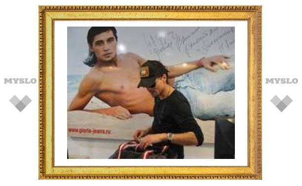 В Туле Дима Билан тайно посетил джинсовый магазин