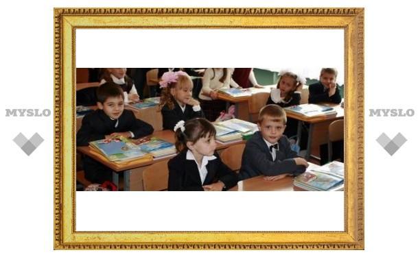Тульские школьники отправятся отдыхать