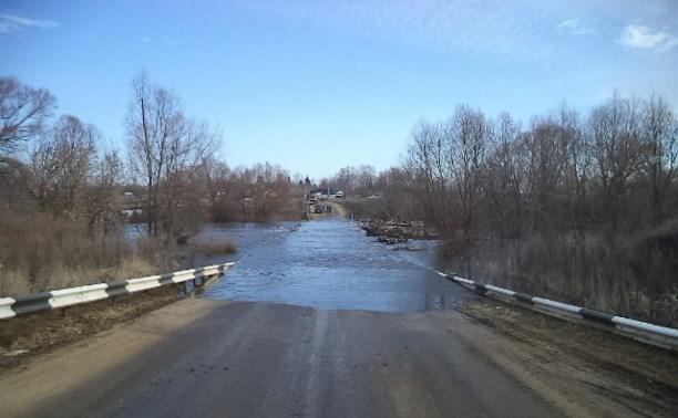В Щёкинском районе затопило мост