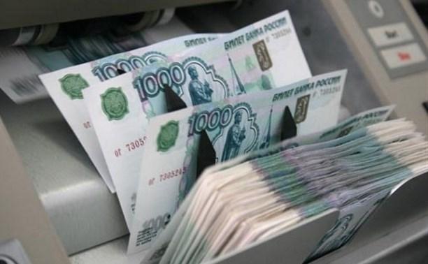 В Тульской области снижается задолженность по заработной плате