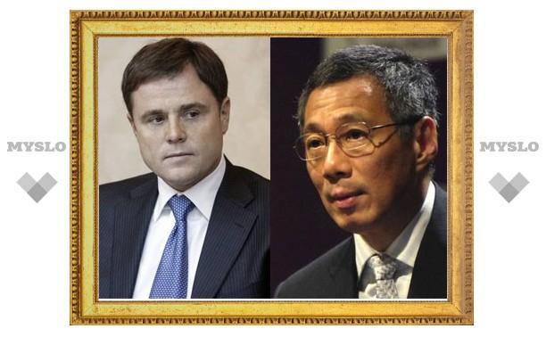 Тульские чиновники будут учиться у сингапурских