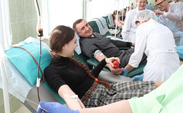 Туляки сдали кровь в Национальный день донора