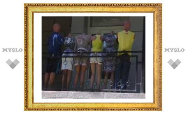 В Туле на проспекте обнаружены люди-мутанты