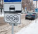 8 марта в Туле парковки будут бесплатными