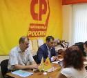 Сергей Гребенщиков призвал тульских депутатов не поддерживать закон о повышении пенсионного возраста