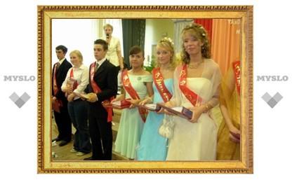 Выпускники Щекина получили больше всех медалей