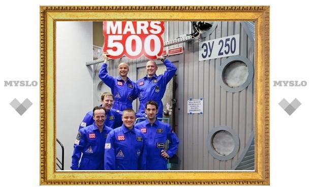В «марсианском» корабле задраили люки