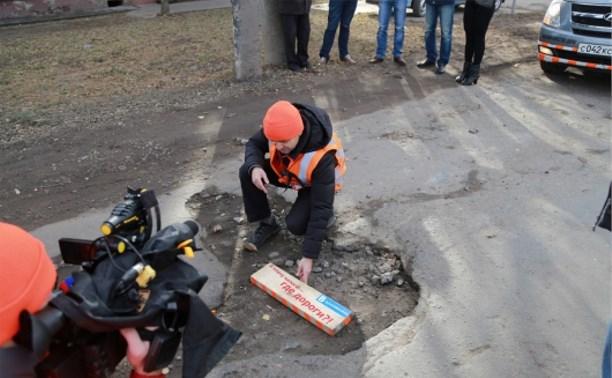 В Тулу с проверкой приедет инспекция ОНФ «Оценим качество дорог!»