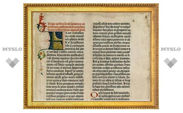 Посетители Оксфордской библиотеки оценят Библию Гутенберга