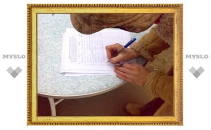 Конкурсный управляющий мог фальсифицировать подписи рабочих