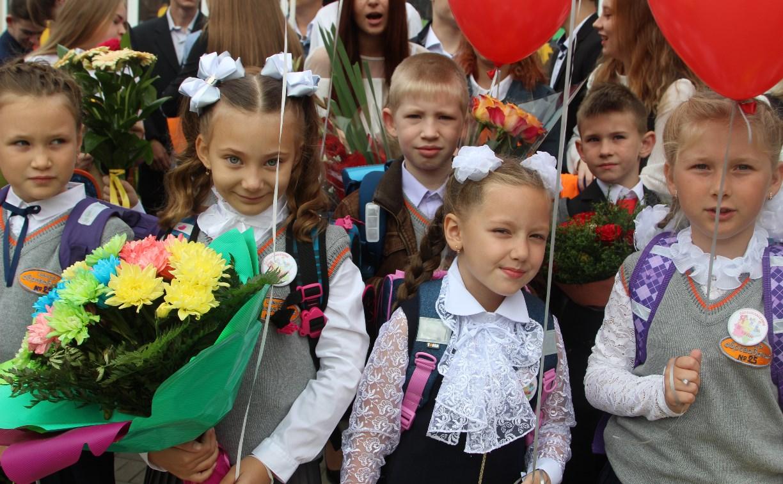 Более 49 500 учеников пошли в школы Большой Тулы 1 сентября
