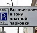 Парковка за 100 рублей в час начнёт работать в Туле 9 июля
