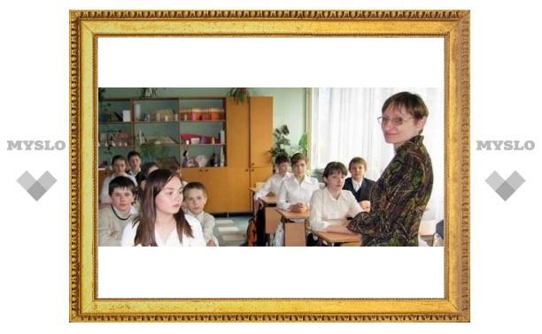 Тульские учителя готовятся к учебному году
