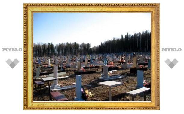 Туляков похоронят в Ленинском районе
