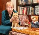 Старейшую тульскую писательницу наградили «За особый вклад в развитие Тульской области»