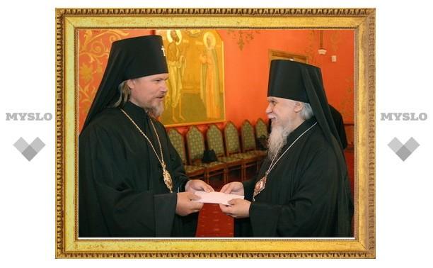 Зарубежные приходы Московского Патриархата продолжают сбор средств в помощь пострадавшим от лесных пожаров летом 2010 года