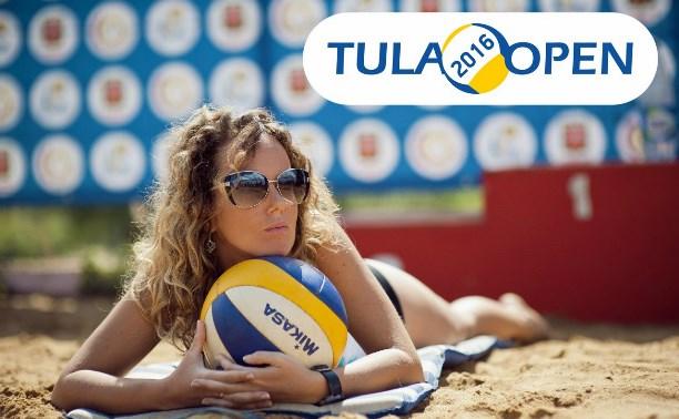 Определён состав участников  волейбольного турнира TULA OPEN