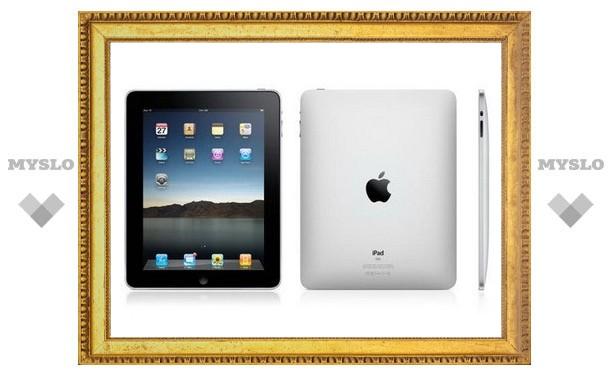 Названа дата начала продаж iPad 2 в России