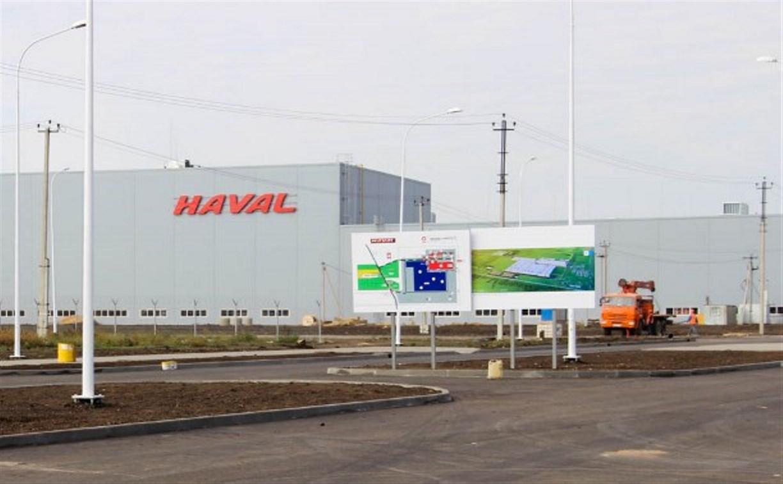 Haval построит в Тульской области еще один завод