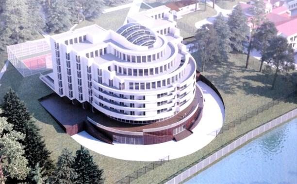В Богучарово построят новый семейный гостиничный комплекс