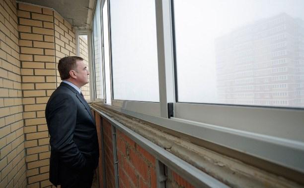 Алексей Дюмин: «Квартиры для переселенцев из аварийного жилья должны быть предоставлены точно в срок!»