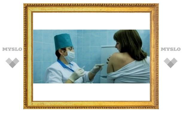 В Тулу пришла новая вакцина от гриппа