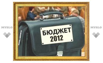 Бюджет Тулы утвердили в первом чтении
